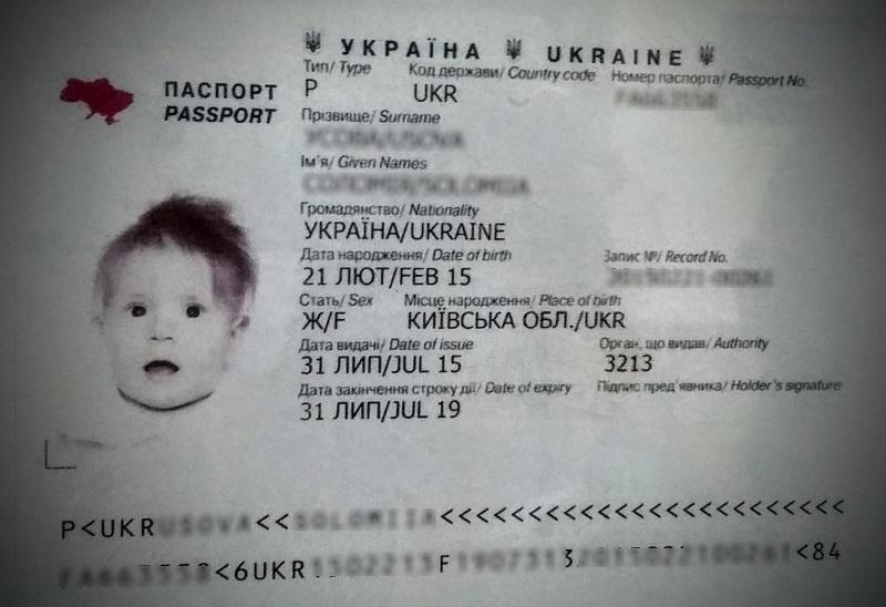 Зразок дитячого закордонного паспорта // Фото: pravo-znaty.org.ua