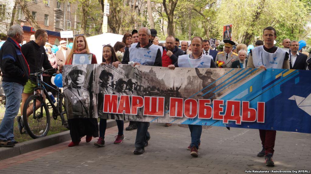 Марш перемоги у Дніпрі // Фото: Радіо Свобода