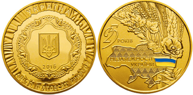 Золоті монети ціни монеты 10 рублей 2010 года стоимость