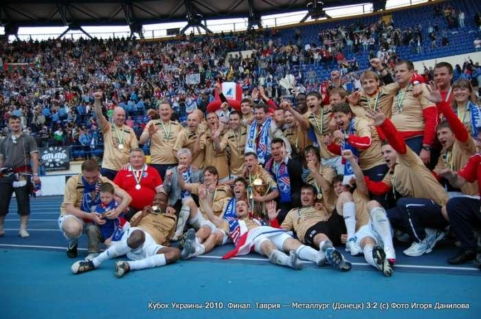 Стала відома бригада арбітрів на фінал Кубка України