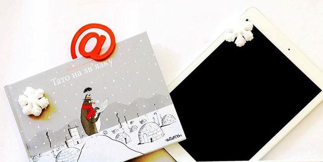 Книжковий шопінг: 30 новинок до Книжкового Арсеналу