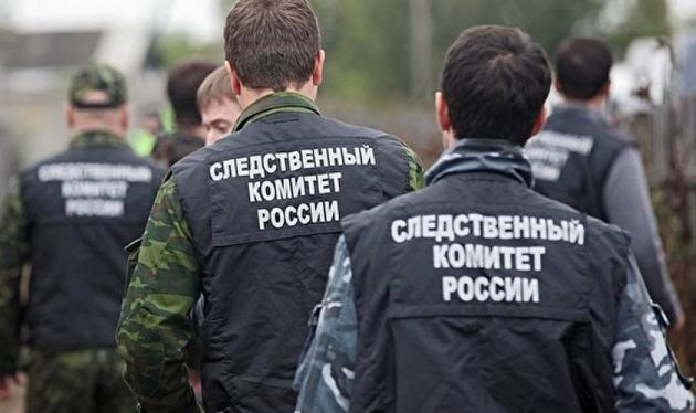 Слідчий комітет РФ / Фото: http://www.arhperspectiva.ru
