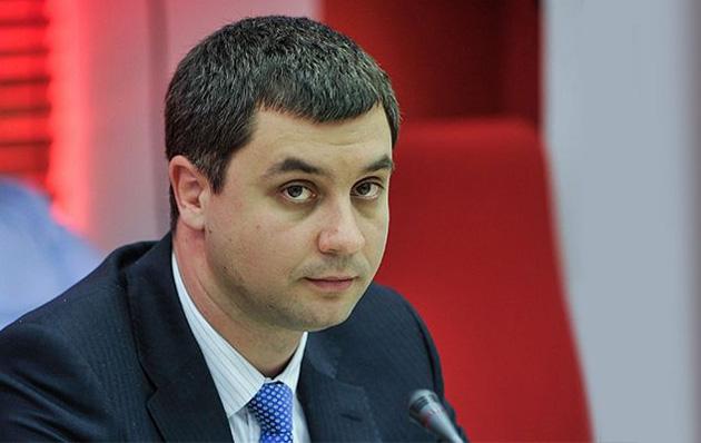 Фото: twitter.com/rnbo_gov_ua