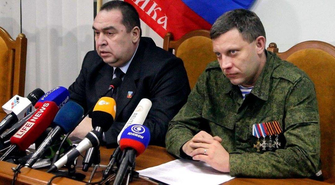 Захарченко і Плотницький ватажки самопроголошених Л/ДНР