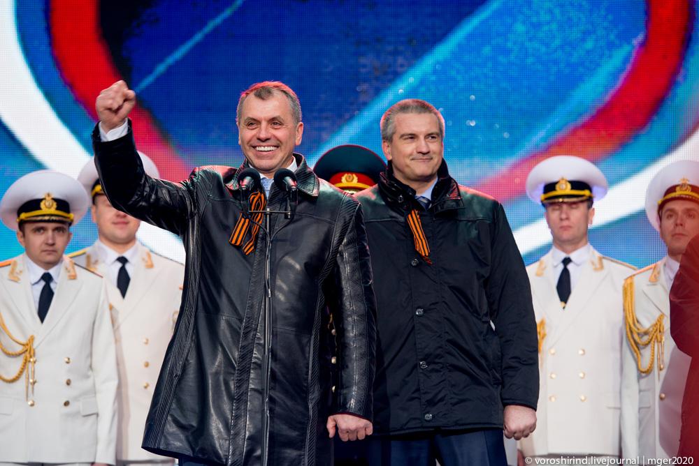 Володимир Константинов і Сергій Аксьонов