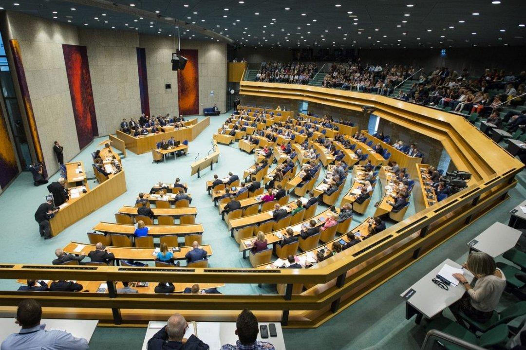 Фото: nrc.nl
