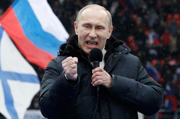 Владимир Путин / Фото: http://inshe.tv