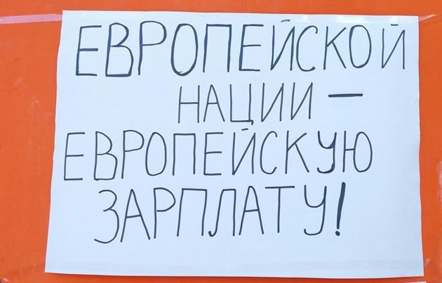 Фото: http://1tv.kr.ua/