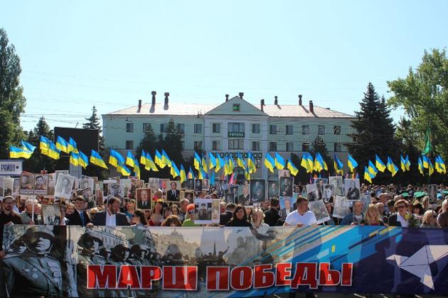 Фото: http://krlife.com.ua