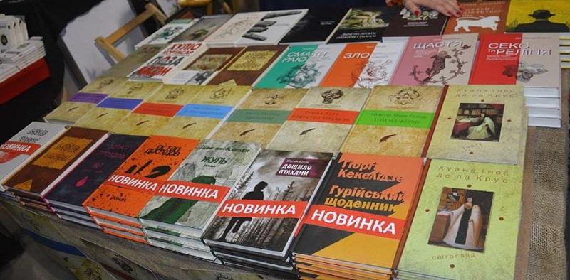 Що купляли на Книжковому Арсеналі