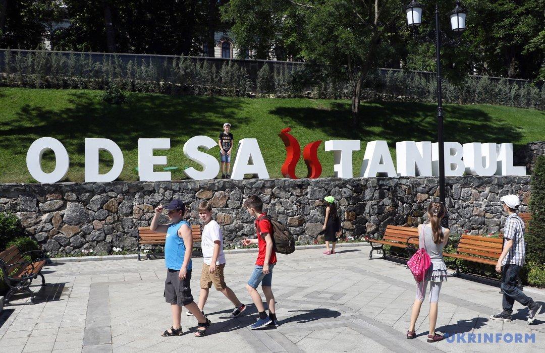 """Як одесити """"обживають"""" Стамбульський парк"""