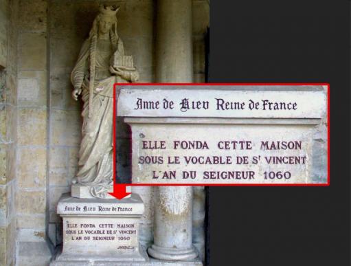 Пам'ятник Анні Ярославній в місті Санліс, Франція (біля собору який вона заснувала в 1060 році) // Надпис: Anne de Kiev