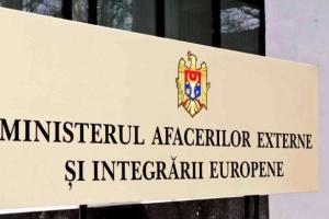 Молдова не признает аннексию Крыма – МИД