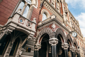 Number of nonbank market participants decreased in April - NBU