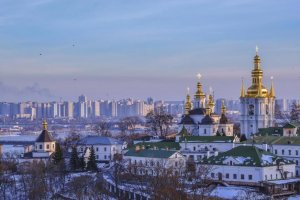 UKRAINE'S TIME TO SHINE Here's all you need to know about taking a holiday in Kiev, the city hosting this weekend's Eurovision
