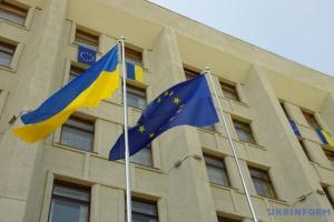 """UE zmieniła """"Kiev"""" na """"Kyiv"""" w adresach e-mail swoich pracowników"""