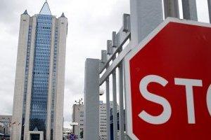 Лондонський суд заборонив Газпрому виводити активи з Англії та Нідерландів