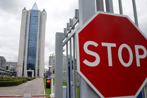 Газпром отменил размещение евробондов из-за Нафтогаза — СМИ