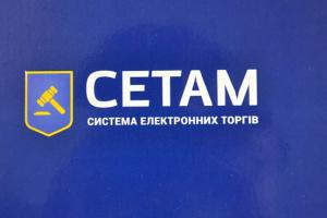 СЕТАМ запускає доставку майна по Україні
