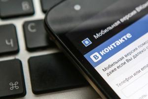"""РНБО з міжнародними партнерами працюють над блокуванням """"ВКонтакте"""" на території України"""