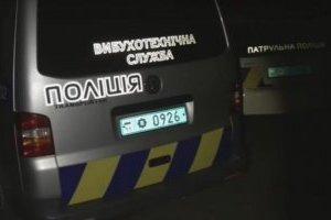 Вибух у будинку в центрі Києва: поліція повідомила подробиці