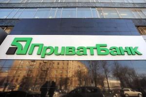 Прибуток ПриватБанку за минулий рік становив 11,7 мільярда - голова правління
