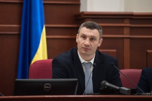 Київрада звернулася до ВР і Кабміну щодо фінансування столиці