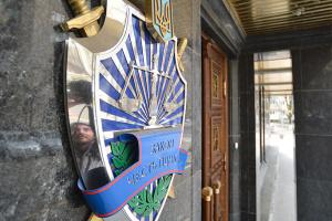 """В кабинете заместителя Луценко нашли """"прослушку"""" — ГПУ"""