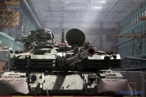 В Харькове изготовляют демонстрационный танк «Оплот» по заказу Укрспецэкспорта