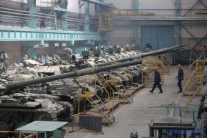 В Харькове приступили к выполнению контракта с Пакистаном на ремонт танков
