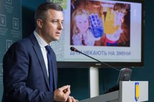 Президент звільнив дитячого омбудсмена Кулебу