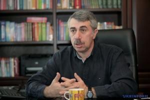 Євген Комаровський