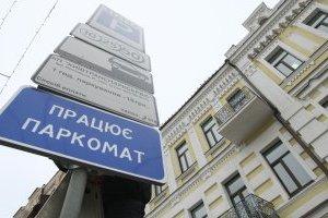 Київтранспарксервіс вже продає паркувальні талони онлайн