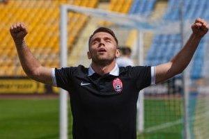 Караваев станет игроком «Динамо» через несколько дней