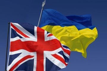 Ucrania y el Reino Unido firman un memorándum sobre la mejora de la cooperación en defensa