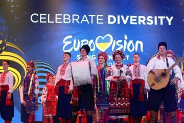 Kyiv to host second semi-final of Eurovision 2017 today