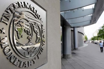 IMF mission to arrive in Ukraine in near future