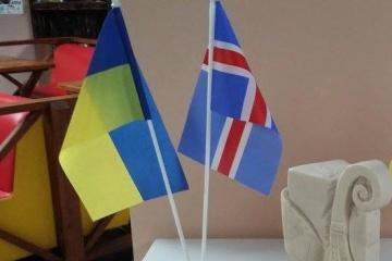 Ucrania e Islandia aceleran el desarrollo de un acuerdo sobre protección mutua de inversiones