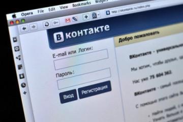 El equipo de Zelensky no quiere levantar la prohibición de las redes sociales rusas