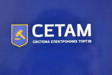 За час карантину СЕТАМ продав майна на понад 375 мільйонів
