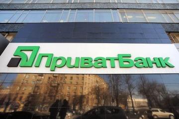 Аудитора ПриватБанку виключили з реєстру за недостовірну перевірку