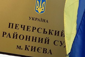 Court orders Kaskiv to hand in his passports - Sarhan