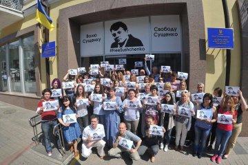 Weltweite Aktionen zur Unterstützung von Roman Suschtschenko