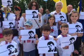 Actions in support of Roman Sushchenko taking place all over the world. Photos