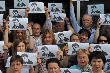 Ukrinform organise une action dédiée à l'anniversaire de l'arrestation de Roman Souchtchenko