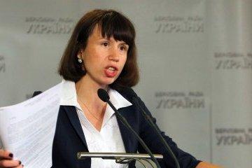 DBR durchsucht Haus von Tetjana Tschornowol