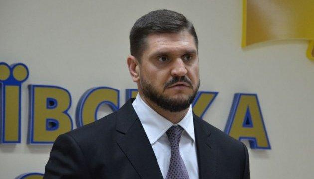 Жители Николаева требуют отставки главы ОГА из-за самоубийства Волошина