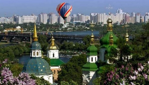 Hot air balloon festival to be held in Kyiv during Eurovision