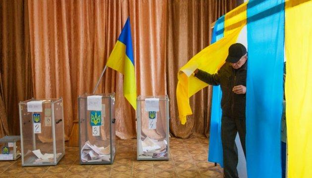 Децентралізація влади в Україні: з'явилися гроші і нові керівники