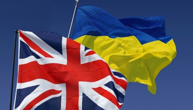 British parliamentarians start visit to Ukraine
